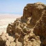 menorah on masada - innerstream