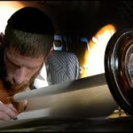 write a torah - innerstream